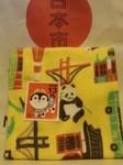 東京みやげパンダ